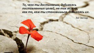 76b6b8bea8f934b07e9732c132ba5310_01_motiviruyushchiye_kartinki_shutterstock_76175764
